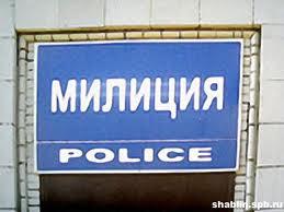 KeyCAPTCHA вызвала милицейских или полиционеров?