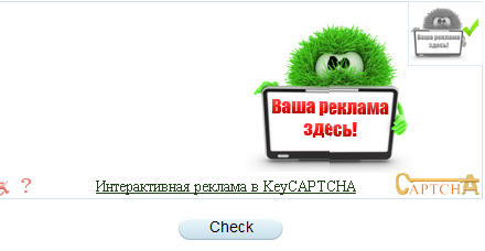 Webmasters has no right to reject the advertising served through KeyCAPTCHA